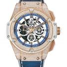 Hublot King Power 305 Limited Edition Watch Diamonds