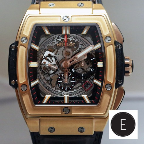 The Luxury And Cool Fake Hublot Spirit of Big Bang Replica Watch
