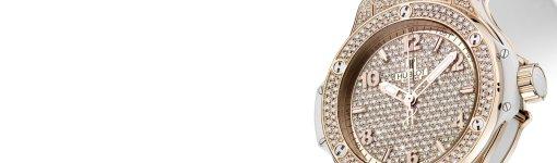 The Elegant Hublot Big Bang Full Gold Pave-Set Diamonds Ladies' Watch Replica Ref. 361.PE.9010.RW.1704