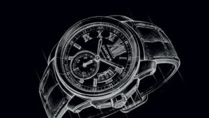 Cartier Replica Watches launched a new men watch
