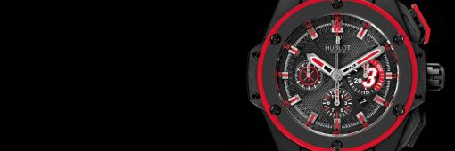 Up Close With Hublot King Power Dwyane Wade Chronograph Watch Replica Ref. 703.CI.1123.VR.DWD11