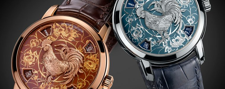 Replica Watches Online Safe Vacheron Constantin M??tiers D'Art Legend Of The Chinese Zodiac Year Of The Rooster Watch